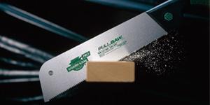 banner-Japanse-zaag-kwaliteit-vakmanschap-300x150