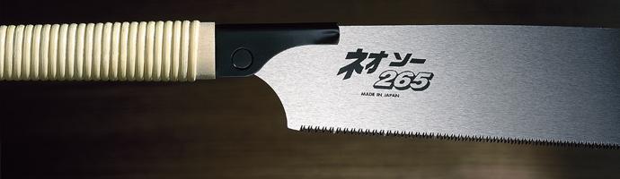 banner-traditionele-japanse-zaag-690x200
