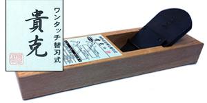 japanse-schaaf-300x150