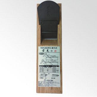 japanse-schaaf-kanna-groot-2-326x326