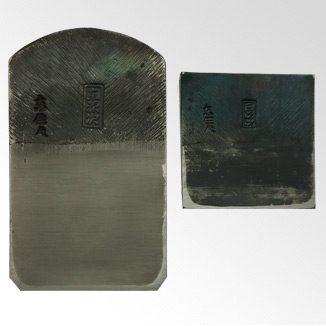 Azumagenji-japanse-schaaf-mes-326x326